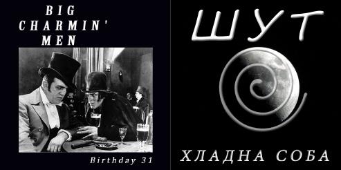 33. ŠUT - BIG CHARMIN_ MEN split cd ( Hladna Soba - Birthday 31 )  T2, 2012, front