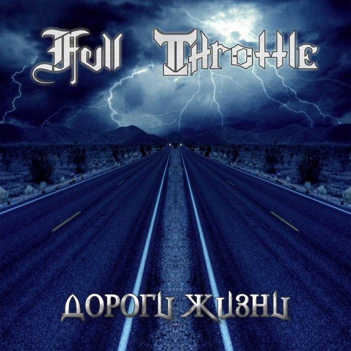 Full-Throttle-Roads-of-life-image