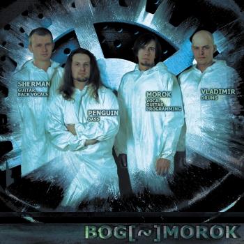 Band Photo 2