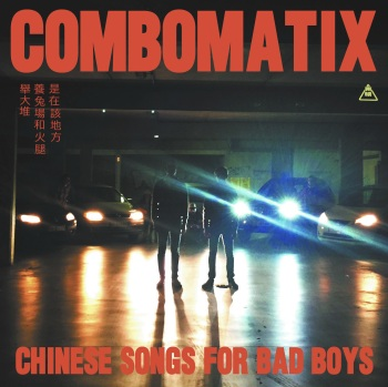 ChineseSongForBadBoys_RingMasterReview
