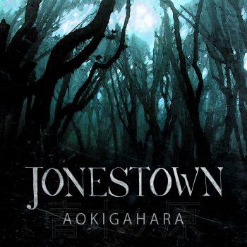 Jonestown Artwork_RingMasterReview